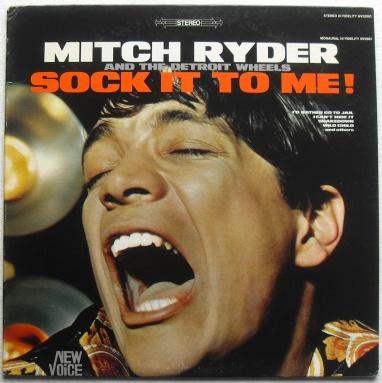 Record Album, vintage vinyl, screaming cover